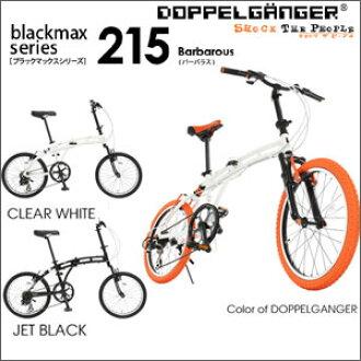 DOPPELGANGER(R)20英寸折疊自行車215 Barbarous