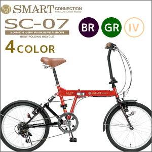 折畳自転車20型6段ギア・リアサス SC-07