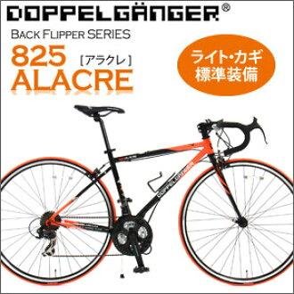 分身 (R) BACKFLIPPER 825 ALACRE