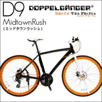 DOPPELGANGER(R)700C摩托車d9 MidtownRush(市中心區交通高峰)交叉摩托車
