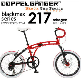 DOPPELGANGER(R)20英寸折疊自行車217 miragen