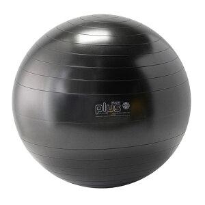 【Wアクションポンププレゼント】ギムニクPLUS65BK 黒色 バランスボール 65cm 送料無料