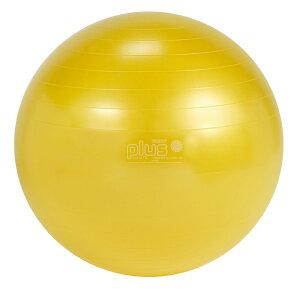 【Wアクションポンププレゼント】ギムニクPLUS65Y 黄色 バランスボール 65cm 送料無料