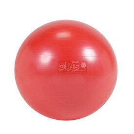 【Wアクションポンププレゼント】ギムニク PLUS55R 赤 バランスボール 55cm