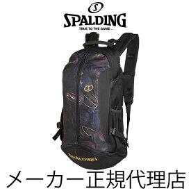 SPALDING (スポルディング)  CAGER(ケイジャー) ブラックボール バッグ アクセサリー バスケ 正規代理店 40-007BKB