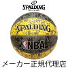 5 ball NBA official limited release with the SPALDING (Spalding) Keith Haring Keith Haring collaboration basketball basketball inflator in Japan