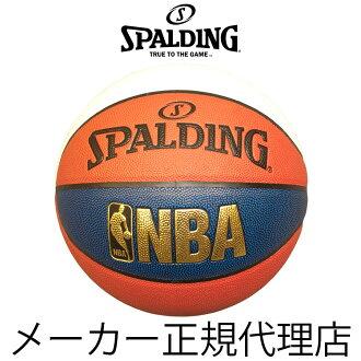 有SPALDING(斯波尔丁)NBA三色旗TRICOLOR篮球NBA公式空气盒的篮球7号球