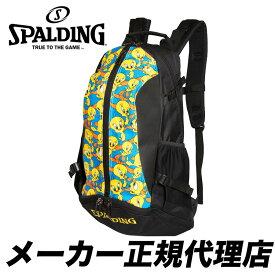 SPALDING (スポルディング)  CAGER(ケイジャー) トゥィーティ バッグ アクセサリー W35 x H57 x D32cm ポリエステル バスケットボール 正規代理店 【40-007TW】
