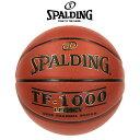 【SPALDING】 スポルディング  TF-1000 レガシー 7号球 バスケットボール(NBA公認) 屋内用(試合球)76-125J
