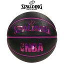 【SPALDING】 スポルディング ホログラムラバー バスケットボール(NBA公認) 5号球(小学校用) 屋外用 83-795J