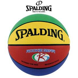 【SPALDING】 スポルディング ルーキーギア バスケットボール(NBA公認) 5号球(小学校用) 屋内・屋外兼用 74-281Z