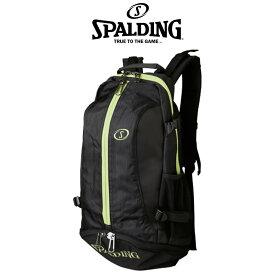 【SPALDING】 スポルディング ケイジャー ライムグリーン バッグ リュックサック ボールバック バックパック 40-007LG