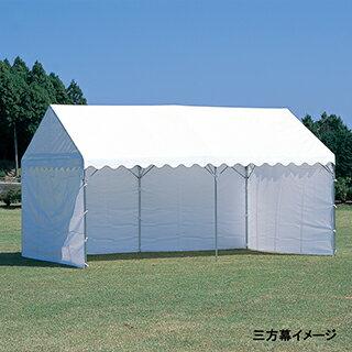 エバニュー(EVERNEW) 集会用テントD型三方幕 EKA863