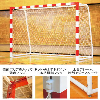 Hand goal aluminum official approval SP Eve nu (EVERNEW)
