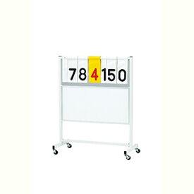 トーエイライト (TOEI LIGHT) 得点板OS2 B-3992