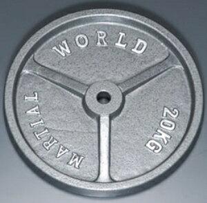 マーシャルワールド(MARTIAL WORLD) 【送料別途 説明欄に記載】PLATE アイアンプレート穴径28mm 20.0kg