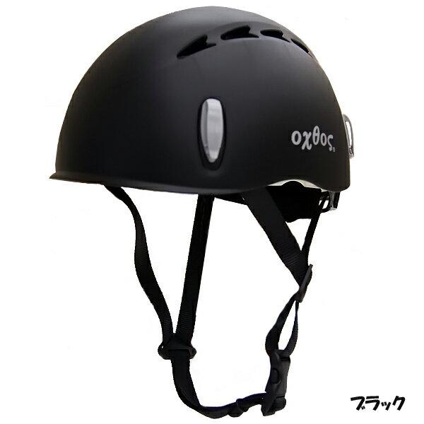oxtos(オクトス) 登山・クライミング用ヘルメット【登山 トレッキング クライミング】