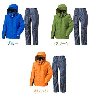 PURO Monte (ProMonte) mens Gore-Tex rain suit SR133M