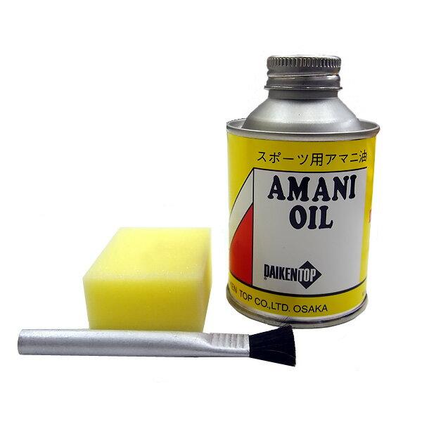 スポーツ用アマニ油 L-1