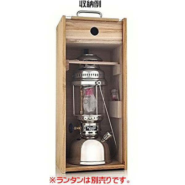 【送料無料】Petromax(ペトロマックス)HK500用 ランタン木製ケース S12372
