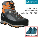 SCARPA(スカルパ) クリスタロ GTX SC22090001390 【oxtosシューズケース付】