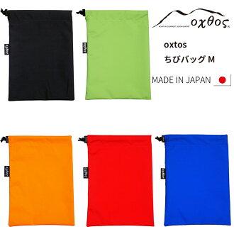 oxtos (オクトス) little bag M