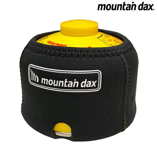 mountain dax(マウンテンダックス) カートリッジカバー2 M DA-527-17【メール便(ゆうパケット)発送可能】