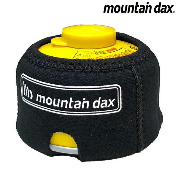 mountain dax(マウンテンダックス) カートリッジカバー2 S DA-526-17【メール便(ゆうパケット)発送可能】