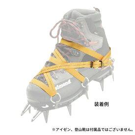 mountain dax(マウンテンダックス)アイゼンバンド・一本締 CG-403【メール便(ゆうパケット)発送可能】