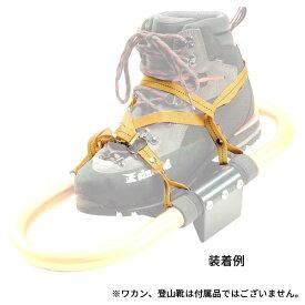 mountain dax(マウンテンダックス)ワカンバンド固定式 CG-407【メール便(ゆうパケット)発送可能】
