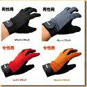 Specialist glove