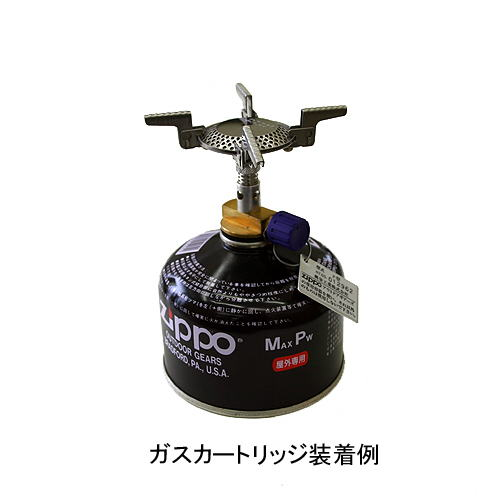 【送料無料】zippo(ジッポー)ポケットストーブ2013