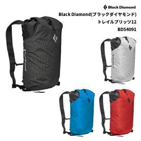Black Diamond(ブラックダイヤモンド) トレイルブリッツ12 BD54091