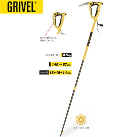 GRIVEL(グリベル) コンドル3.18S(3段式1本)GV-PO3.18GC