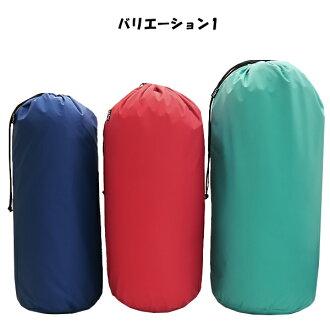 oxtos (OCTI) staff bag 15 L to 30 L (set of 3)