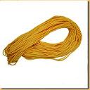 Compact zelt rope