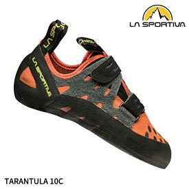 LA SPORTIVA(スポルティバ) TARANTULA 10C