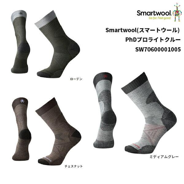 Smartwool(スマートウール) PhDプロライトクルー SW70600001005