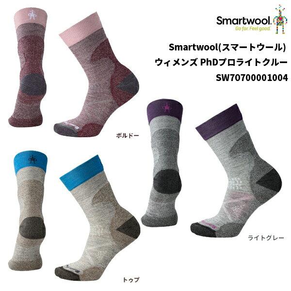 Smartwool(スマートウール) ウィメンズ PhDプロライトクルー SW70700001004
