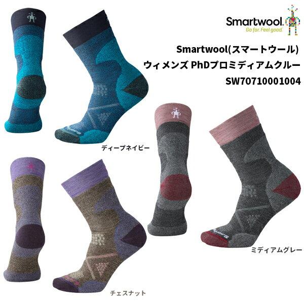 Smartwool(スマートウール) ウィメンズ PhDプロミディアムクルー SW70710001004