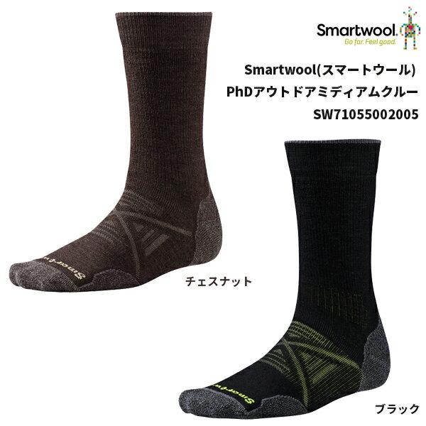 Smartwool(スマートウール) PhDアウトドアミディアムクルー SW71055002005