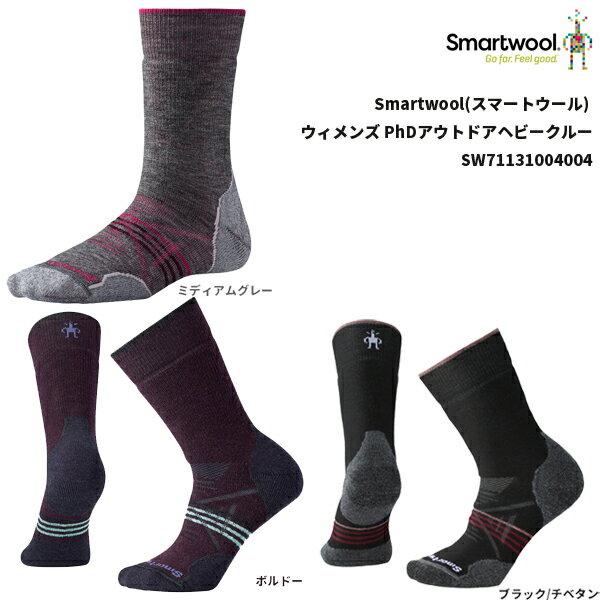 Smartwool(スマートウール) ウィメンズ PhDアウトドアミディアムクルー SW71129008004