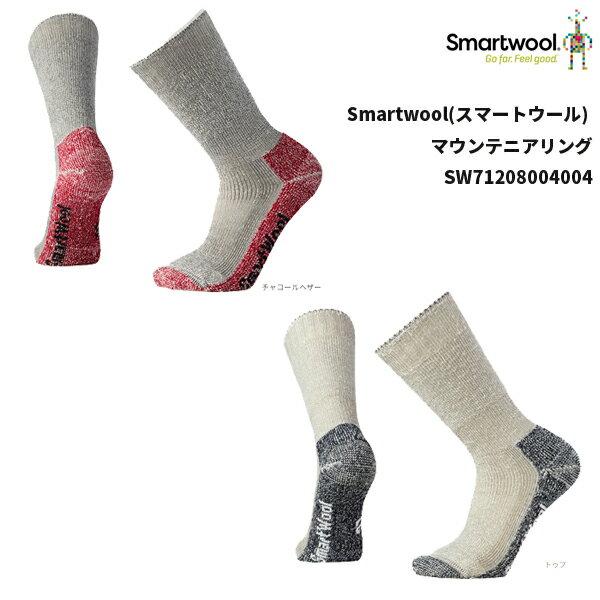 Smartwool(スマートウール) マウンテニアリング SW71208004004