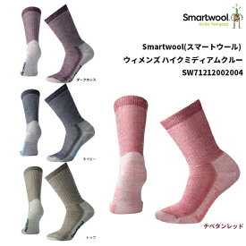 Smartwool(スマートウール) ウィメンズ ハイクミディアムクルー SW71212002004