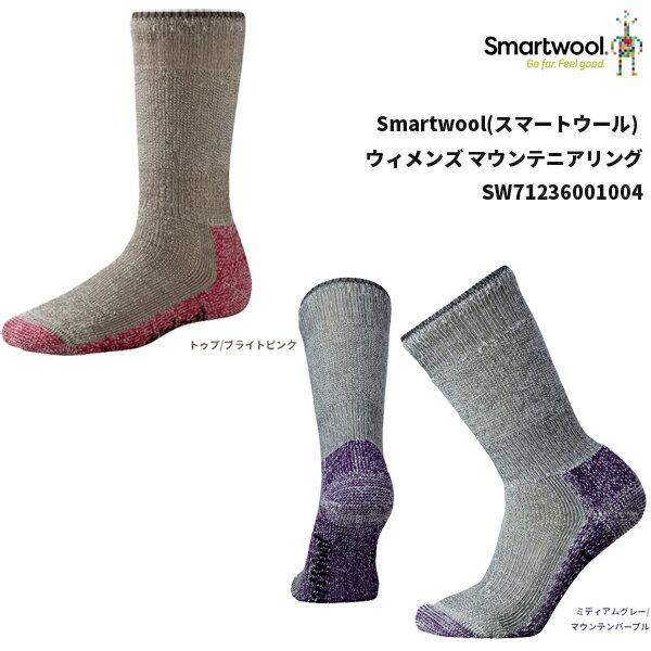 Smartwool(スマートウール) ウィメンズ マウンテニアリング SW71236001004