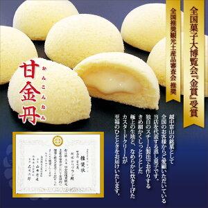 富山銘菓甘金丹