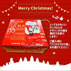 クリスマスかけ紙無料!