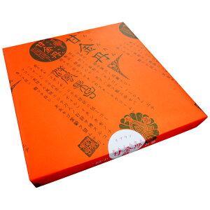 富山銘菓甘金丹16個入包装