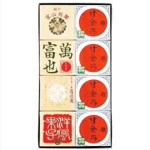 富山銘菓甘金丹(4個)、富也萬(4個)詰め合わせ