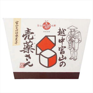 富山の売薬さん(チョコ)5個入